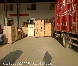 嘉兴到惠州货运公司电话