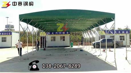 户外大型移动雨棚伸缩仓库推拉蓬临时仓储活动雨棚伸缩式折叠帐篷