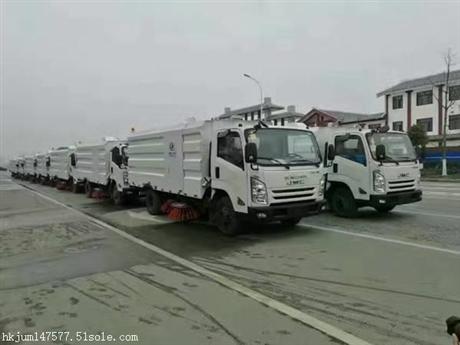 福田扫路车价格