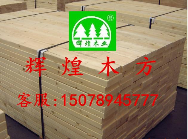 广西建筑木方