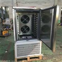 速凍柜|水餃柜|速凍柜尺寸圖片價格