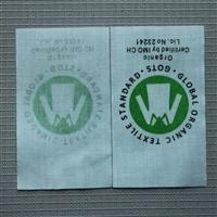 东莞长安洗水唛生产厂家 服装水洗标图标 来图定制