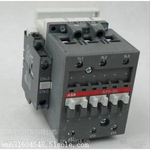 供应ABB A300交流接触器