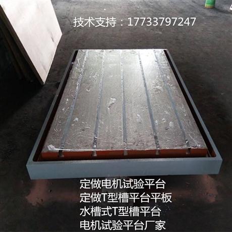 T型槽工作台机床工作台厂家 定做大型T型槽平台