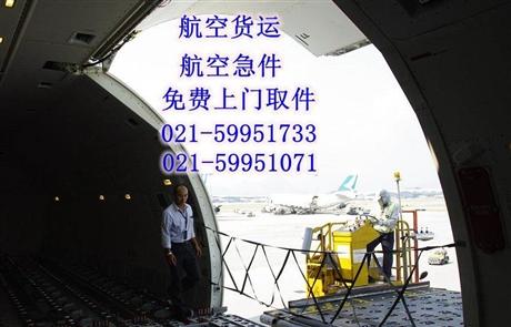 中国东方航空货运公司上海东方航空物流总部