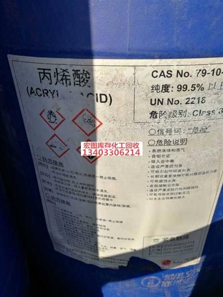 回收PVC树脂回收光稳定剂回收聚氯乙烯树脂