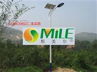 西安太阳能路灯包安装价格