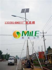 西安太阳能路灯当地厂家