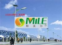西安太阳能路灯研发厂家/每套路灯价格