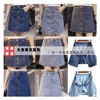 大连销量领先的牛仔裤推荐 可靠的韩版外贸女款牛仔裤休闲裤下身