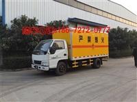 江铃顺达4.2米易燃液体厢式运输车上户2.8吨现车供应