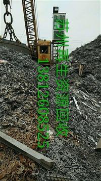 昆山周市废铜废铁废铝铁屑回收