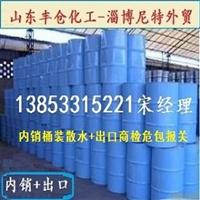 山東韓國進口1,2二氯乙烷市場價格