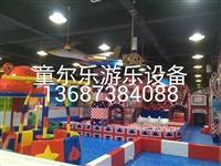 湖南兒童樂園生產廠廠家-長沙淘氣堡廠家-湖南兒童游樂設備