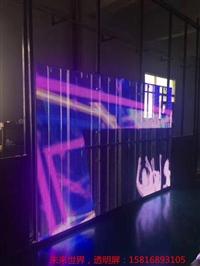 玻璃幕墙透明LED显示屏厂家灯杆屏广告机1 3 8 0 2 2 0 3 3 3 1