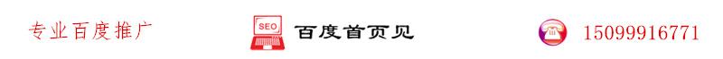 深圳百度推广公司,SEO网站优化