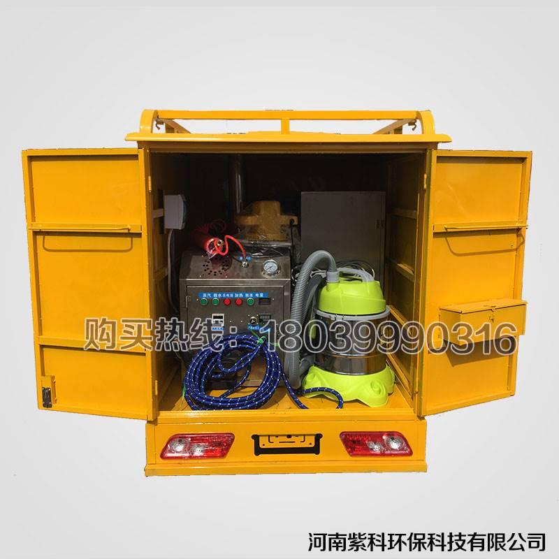中久-蒸汽洗车机 高效节能洗车机