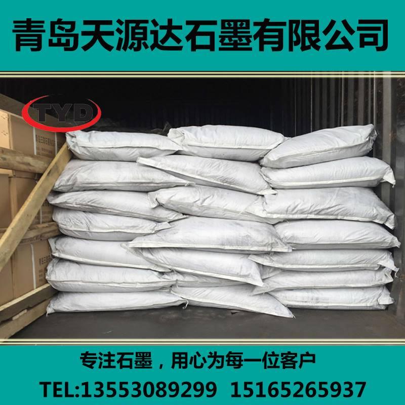 广东耐火材料专用石墨粉厂家直销天源达