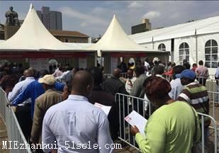2018年肯尼亚农业及农业机械展