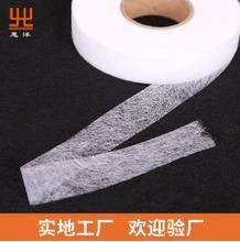 惠洋热熔胶制品