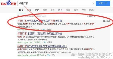 深圳百度开户电话,咨询优惠价格