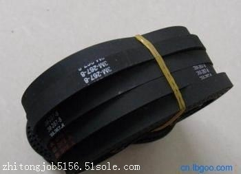 高速球皮带厂家 订做高速球皮带0769-33220885