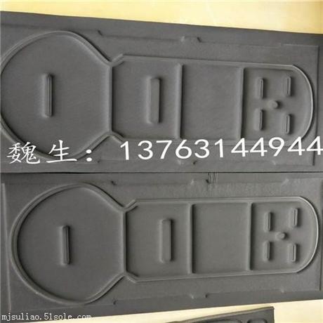 厂家定制 热压冷压汽车EVA坐垫成型 汽车护垫