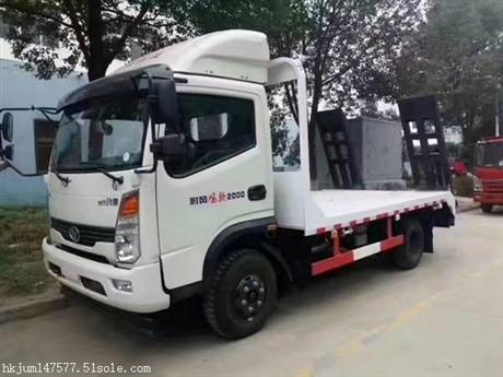 8吨挖机平板拖车厂家