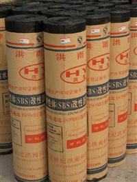 北京防水材料/HLS-110弹性体(SBS)改性沥青防水卷材