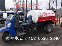 河北沧州2立方三轮洒水车3立方三轮雾炮洒水车厂家