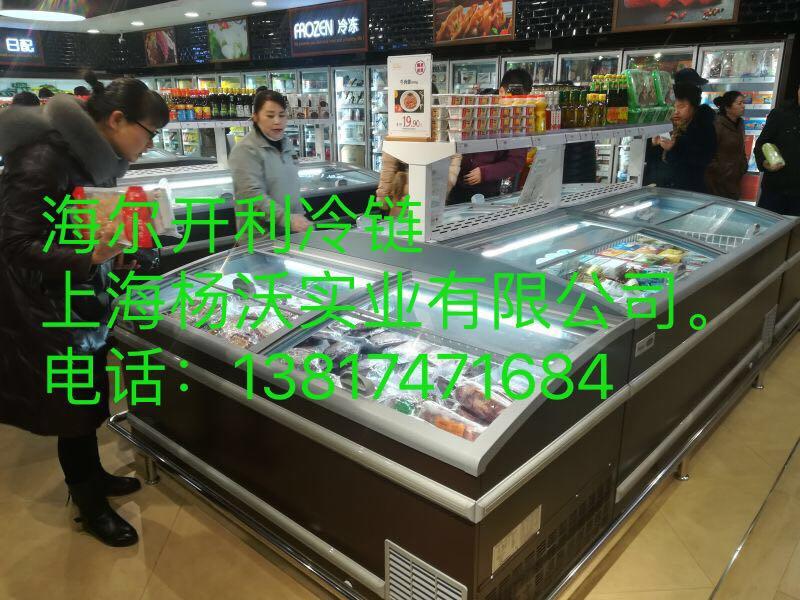 上海水果保鲜柜,冷藏风柜