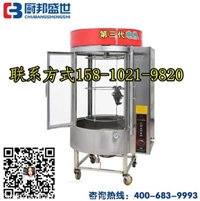 电气两用爆烤鸭炉|高温压力炸鸡鸭炉|北京做爆烤鸭机器