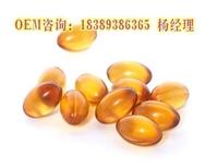一站式孕产妇DHA藻油凝胶糖果代加工