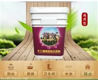 桂林K11通用型防水涂料多少钱一桶