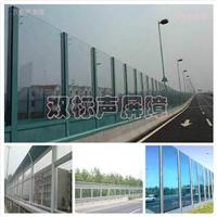 空调机组声屏障隔音技术要求 空调机组声屏障专业生产厂家