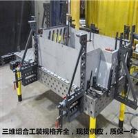 焊接工�b�A具�S家/永安�C械/三�S柔性焊接工�b�A具