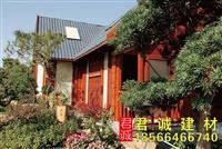 湖北武汉木屋顶瓦 新型隔热耐候防腐蚀树脂瓦 仿古琉璃树脂瓦