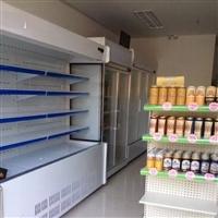 新鲜水果蔬菜保鲜柜定做、超市水果蔬菜保鲜柜水果蔬菜连锁店