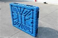 天津塑料托盘厂家供应