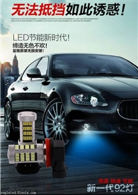 新款汽车LED前雾灯 92LED灯珠 超高亮LED雾灯 亿格尔品牌直供