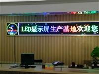 惠州上门维修调试显示屏黑屏、花屏、改字仲恺制作安装LED显示屏