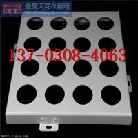 造型铝单板厂家 铝单板报价
