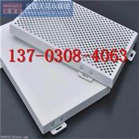 铝单板厂家 冲孔铝单板 批发价格
