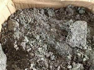 白城回收锡渣找专业厂家