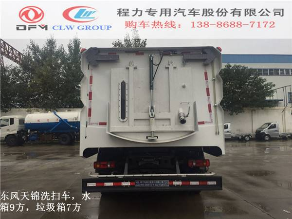 东风天锦道路清扫车厂家