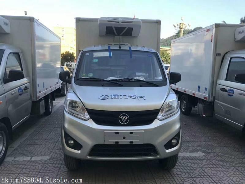 2吨小型冷藏车价格 长安福田冷藏车价格