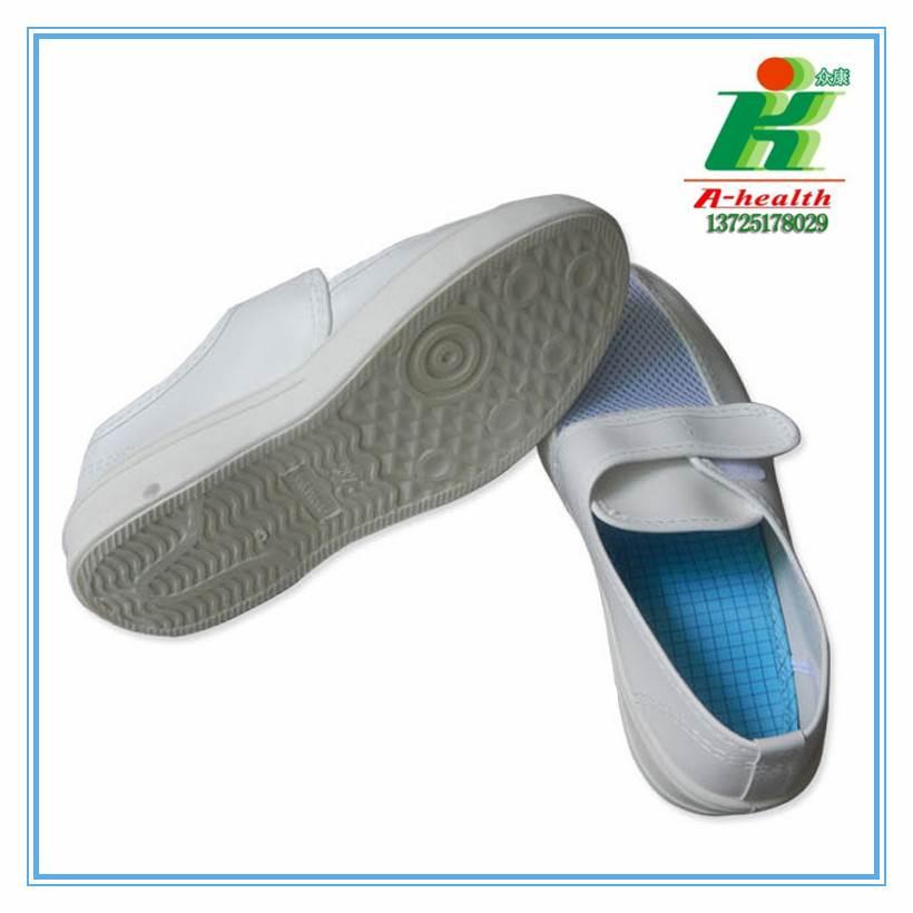 厂家直销防静电pvc扣带网面鞋linkworld