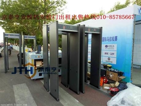 北京京泰亨安检门出租出售-专业安检设备厂家