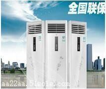 成都格力空调维修电话 格力空调成都维修点