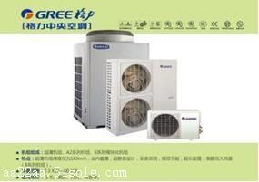 成都格力空调售后维修-锦江区格力空调售后服务点